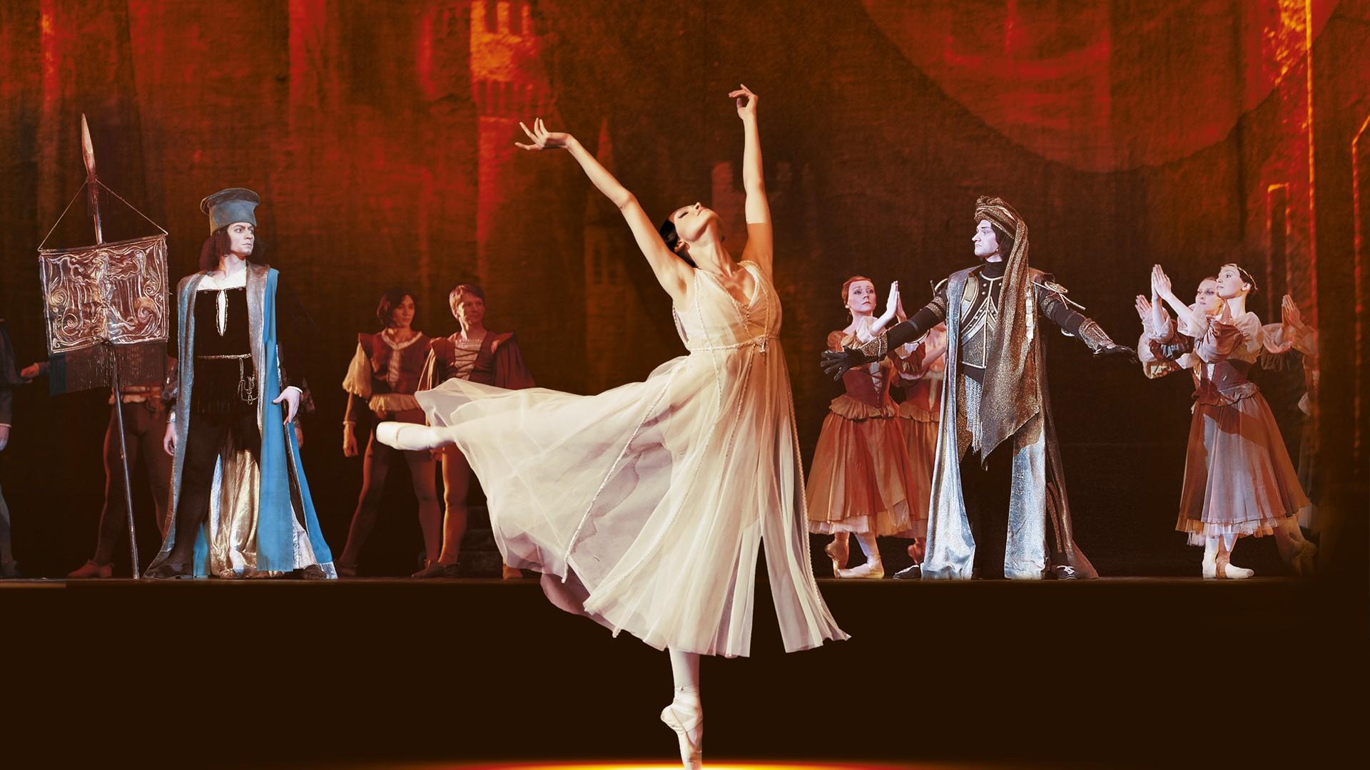 """Ромео и Джульетта. Спектакль театра """"Кремлёвский балет"""""""