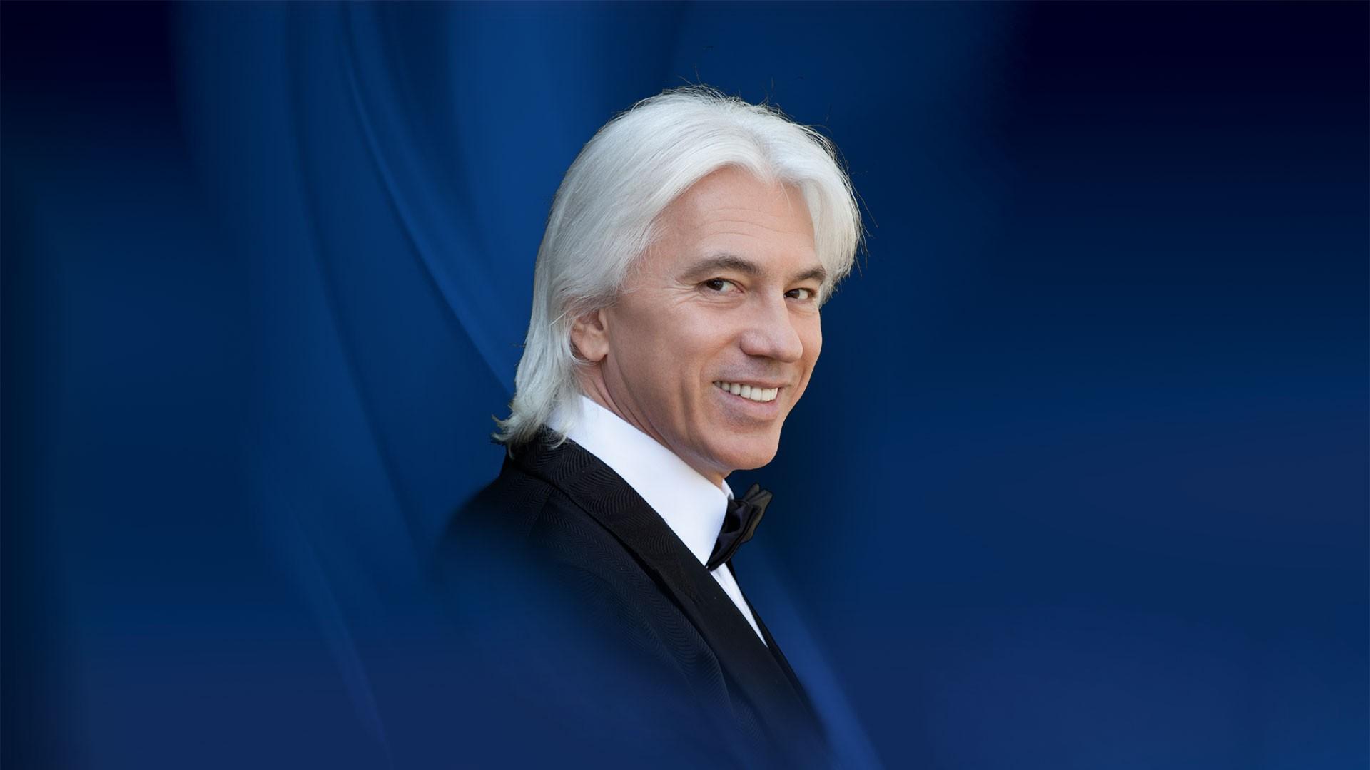 Благотворительный концерт памяти Дмитрия Хворостовского