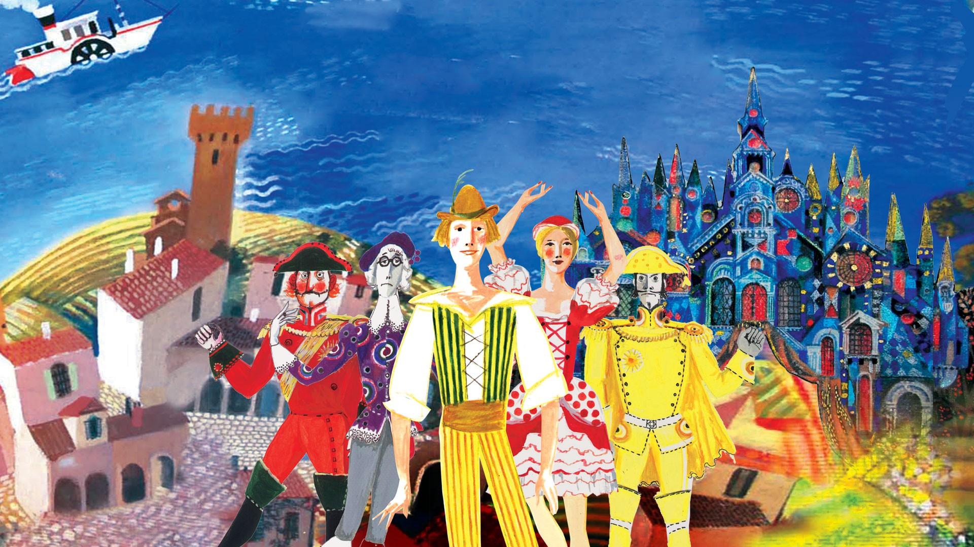 """VII Международный фестиваль балета в Кремле. Премьера. Чиполлино. Спектакль театра """"Кремлёвский балет"""""""