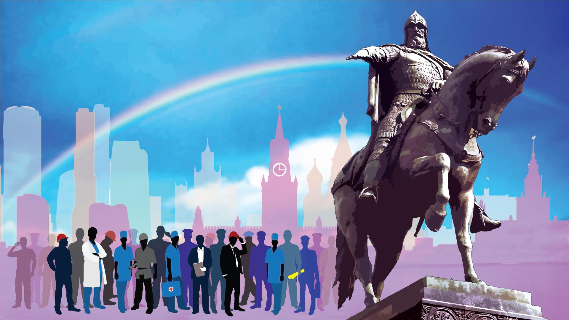 Торжественный вечер чествования москвичей «Молодости нашей нет конца»