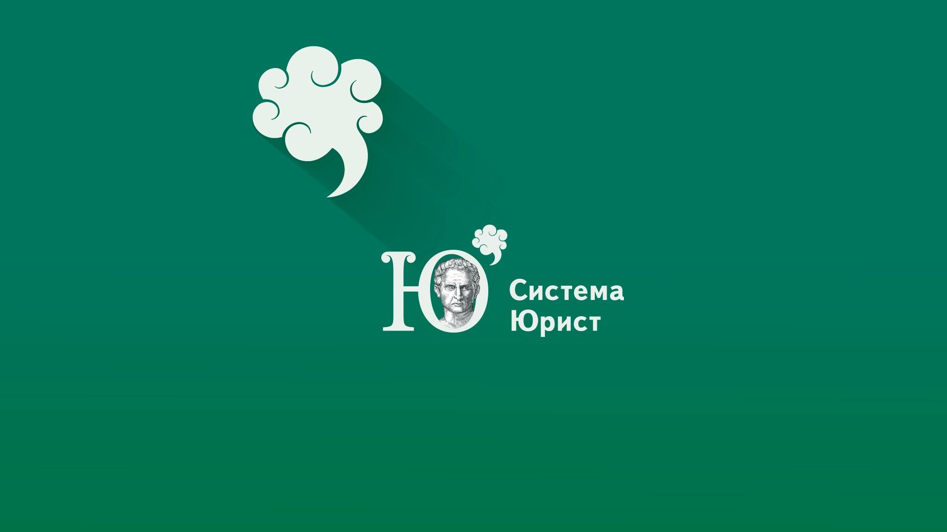 VII Юридический форум для практиков