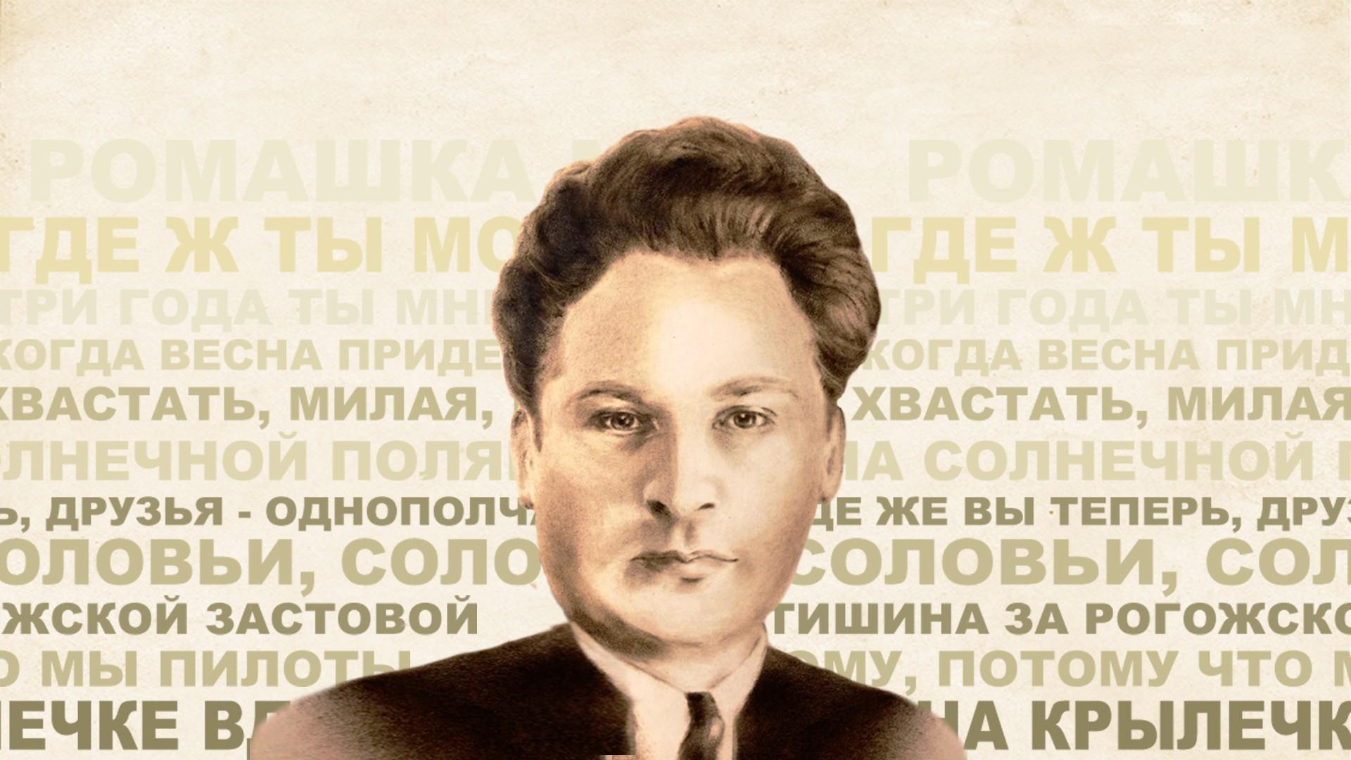 Концерт, посвященный 100-летию  поэта А. Фатьянова