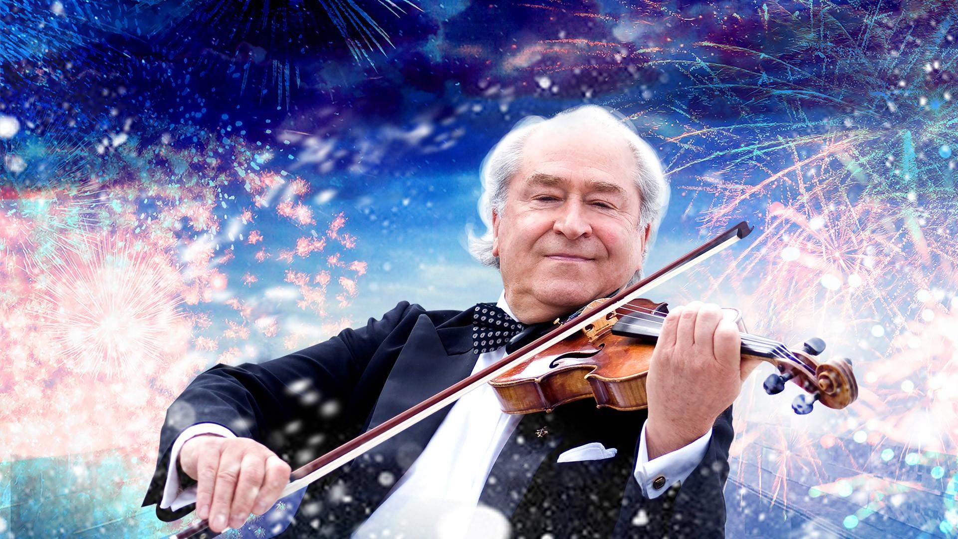 """Новогодний гала-концерт """"Волшебный Штраус"""""""