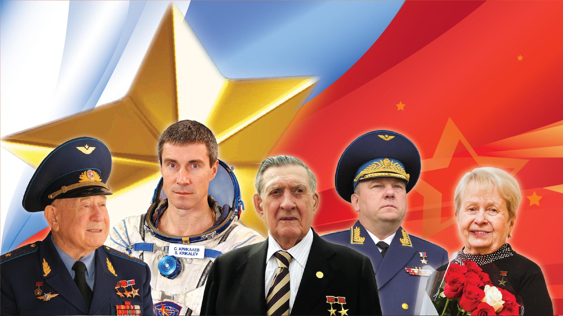 Благотворительный концерт, посвященный Дню Героев Отечества «Здравствуй, страна героев!»