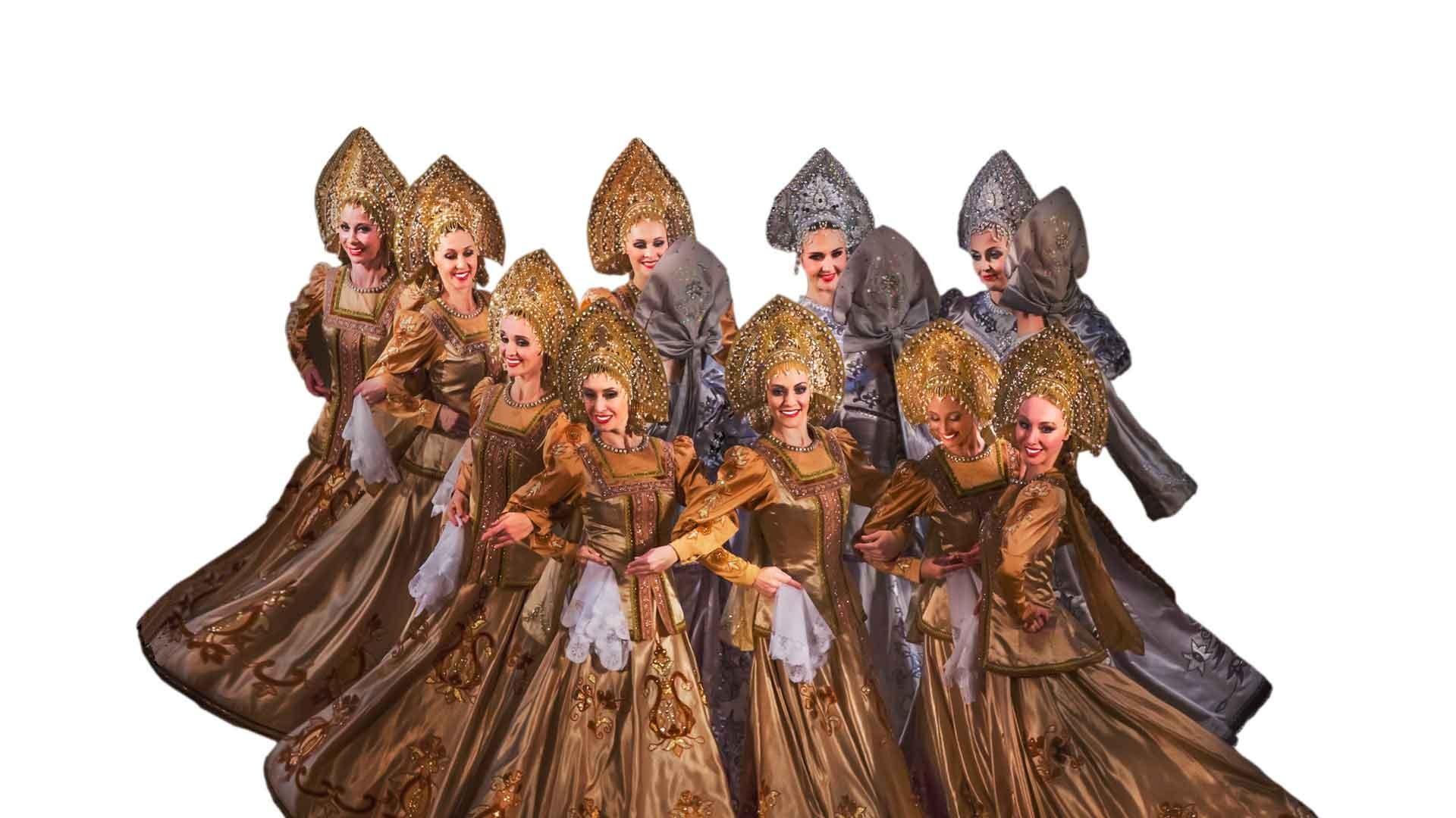 Государственный академический хореографический ансамбль «Берёзка» имени Н.С. Надеждиной. Юбилейный концерт