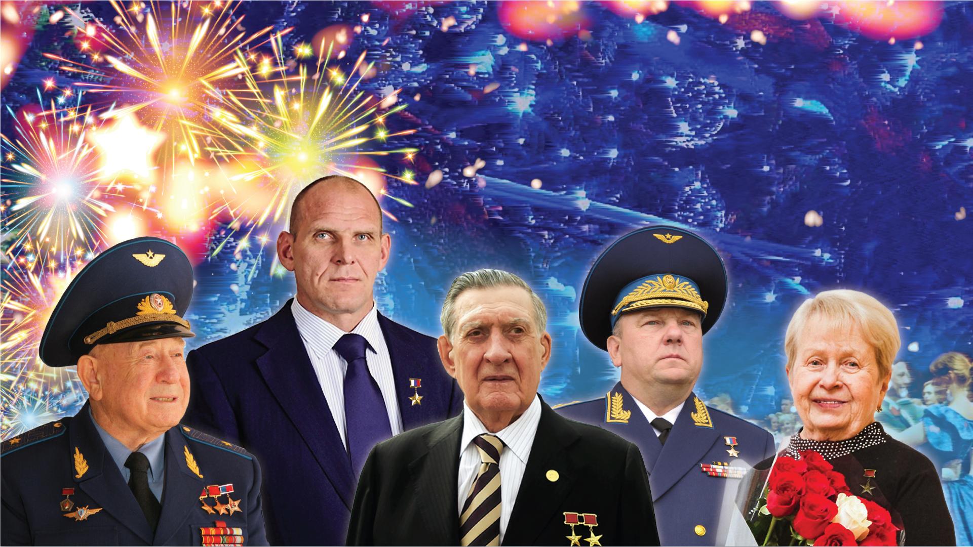 """Торжественный вечер """"Бал Героев Отечества"""""""