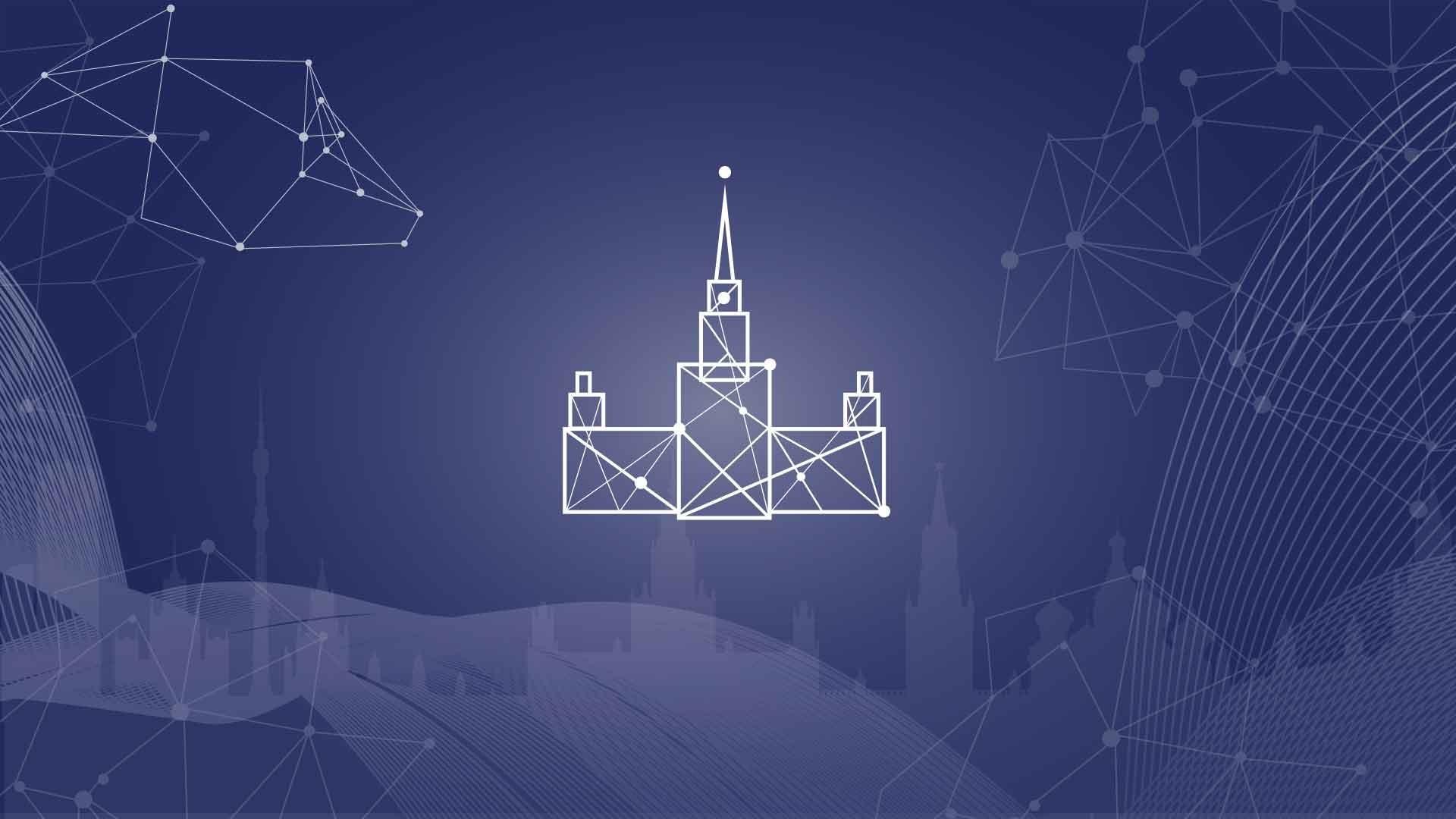 Мероприятие, посвящённое Дню российской науки