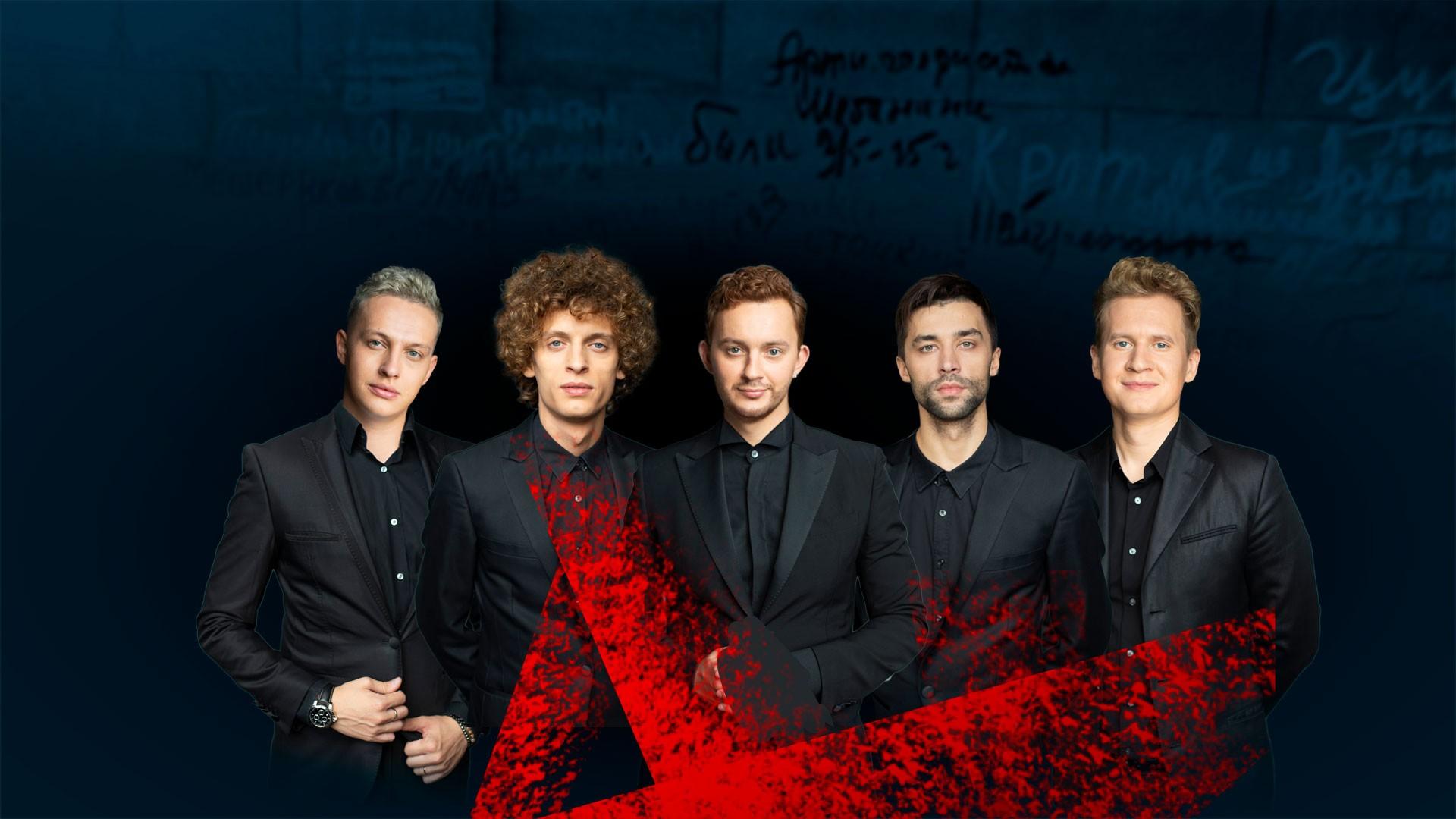 Группа «Пятеро». Концертная программа «Родина моя, моя Россия»