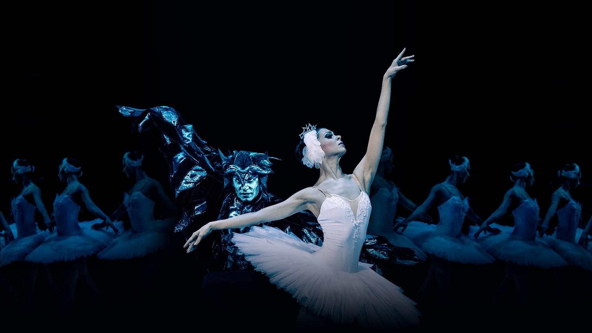 """VIII Международный фестиваль балета в Кремле. Лебединое озеро. П. Чайковский. Спектакль театра """"Кремлёвский балет"""""""