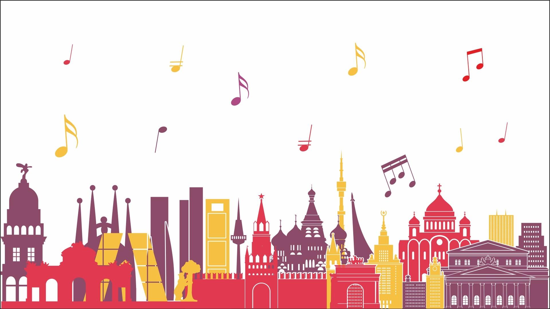 """Концерт """"Россия & Испания"""""""