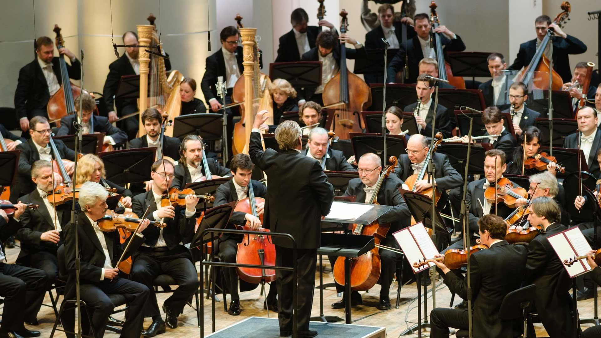 Большой симфонический оркестр им. П.И. Чайковского