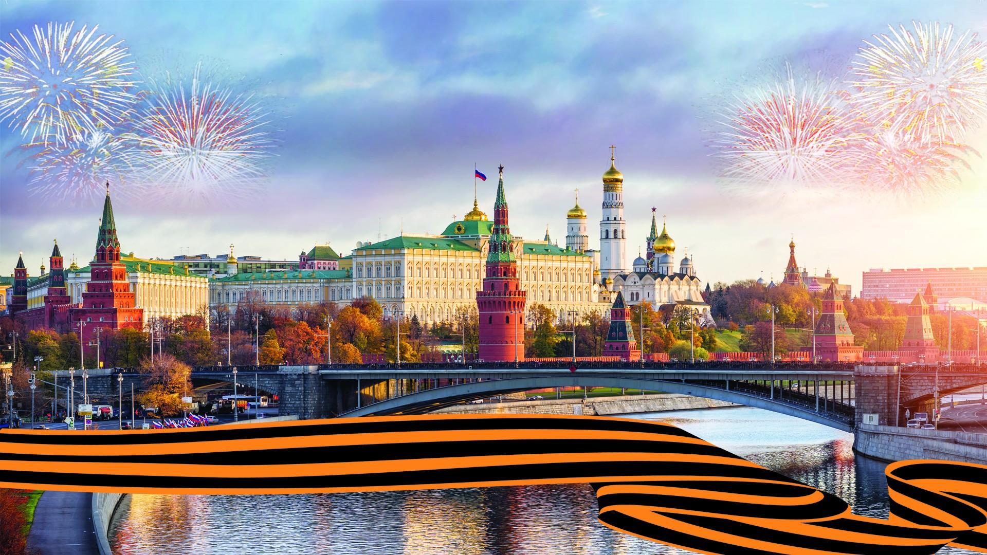 """Гала-концерт """"Дорогая моя столица"""""""