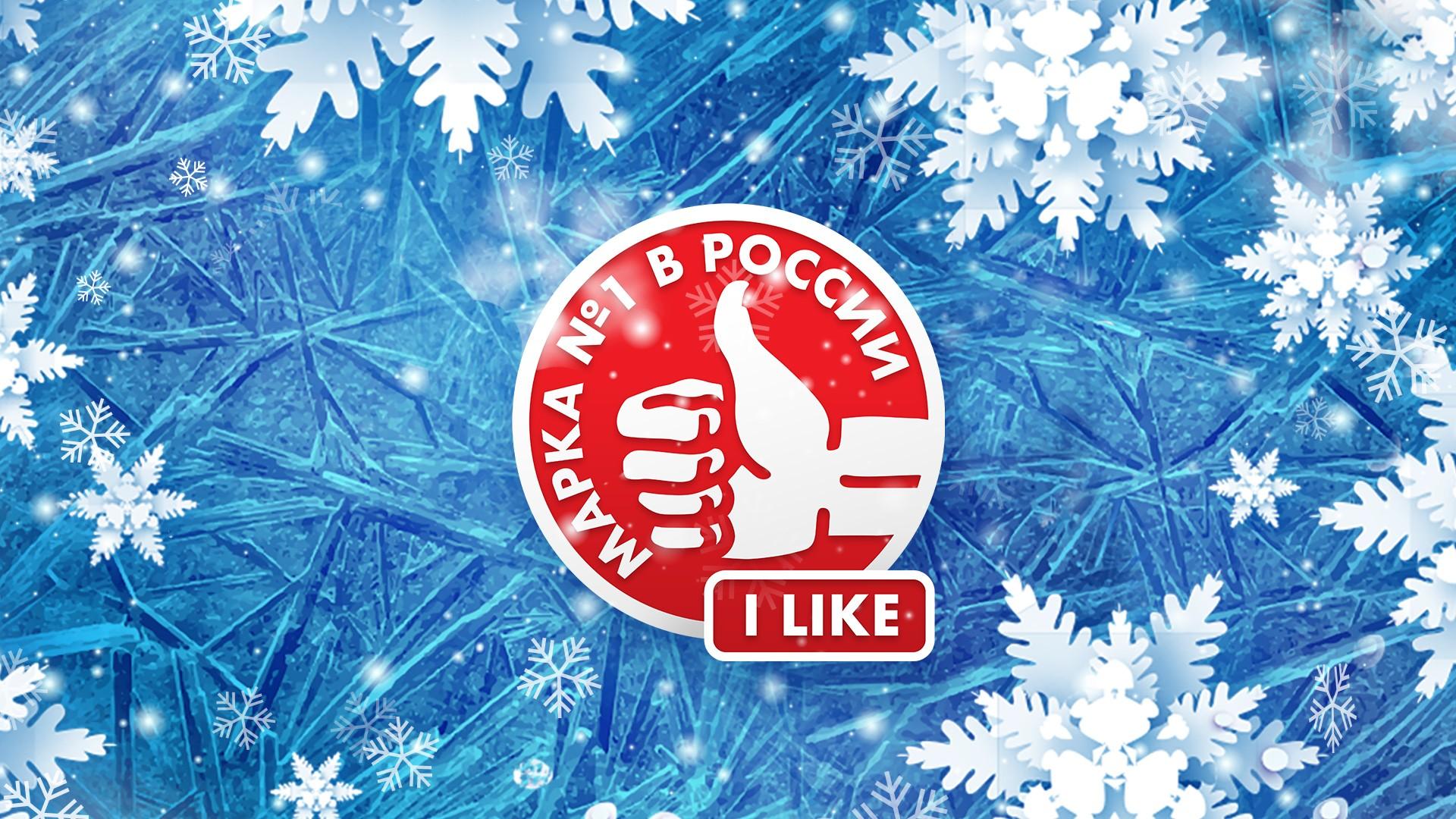 Предновогоднее шоу. Торжественная церемония награждения лауреатов Ежегодной премии «Марка №1 в России»