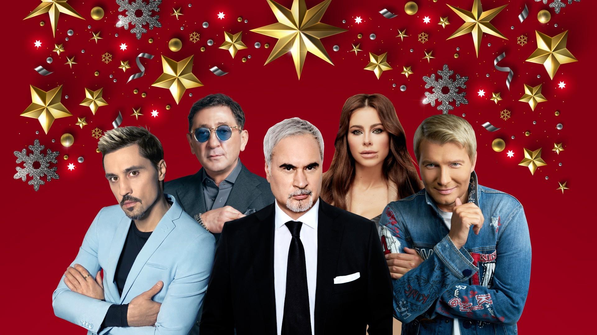 """Праздничный концерт """"Русское Рождество"""""""