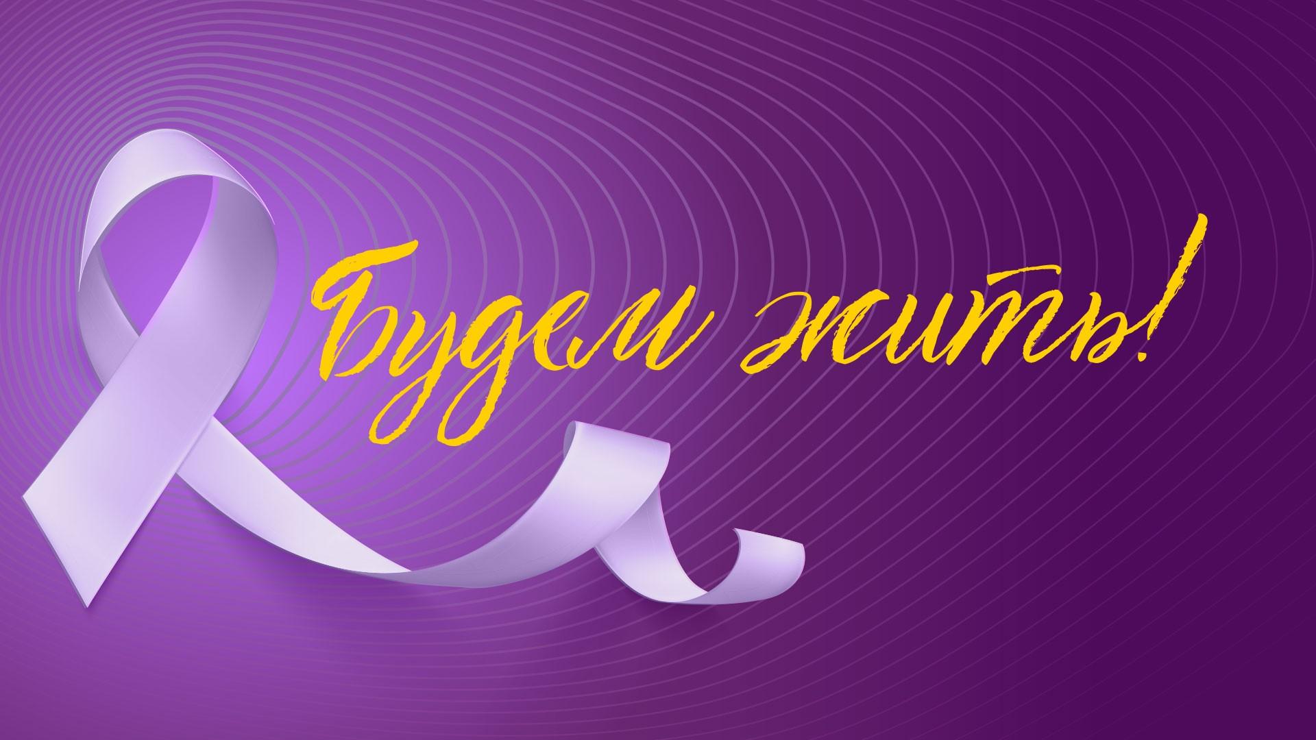 """Торжественная церемония премии """"Будем жить!"""""""