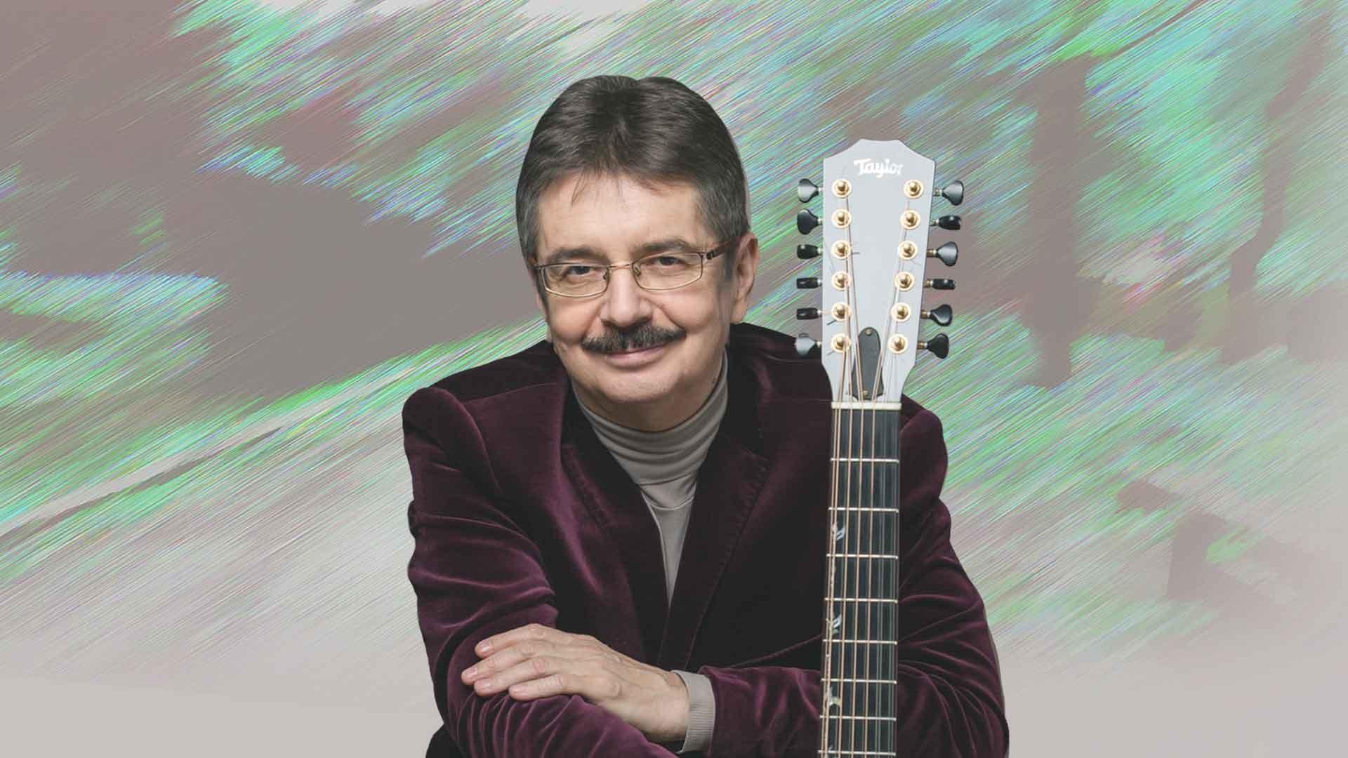 Виктор Третьяков. Сольный концерт