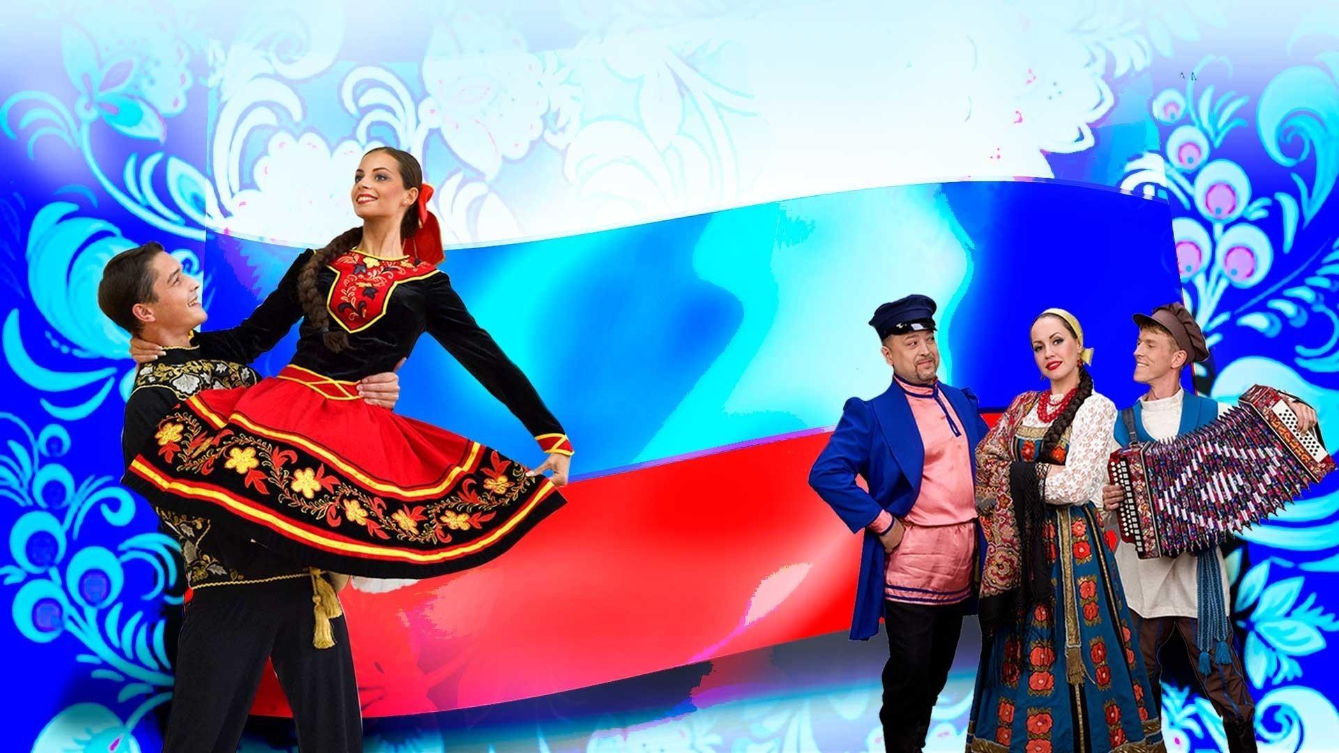 """Всероссийский фестиваль """"Танцуй и пой, моя Россия!"""""""