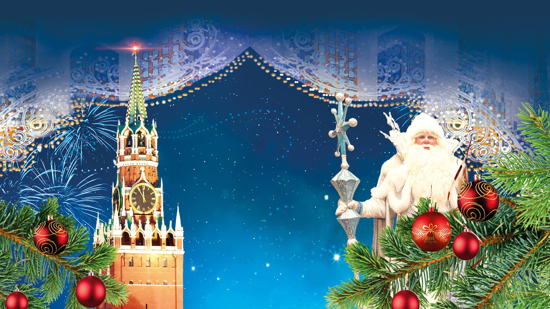 """""""Кремлёвская ёлка."""" Телеверсия новогоднего спектакля."""