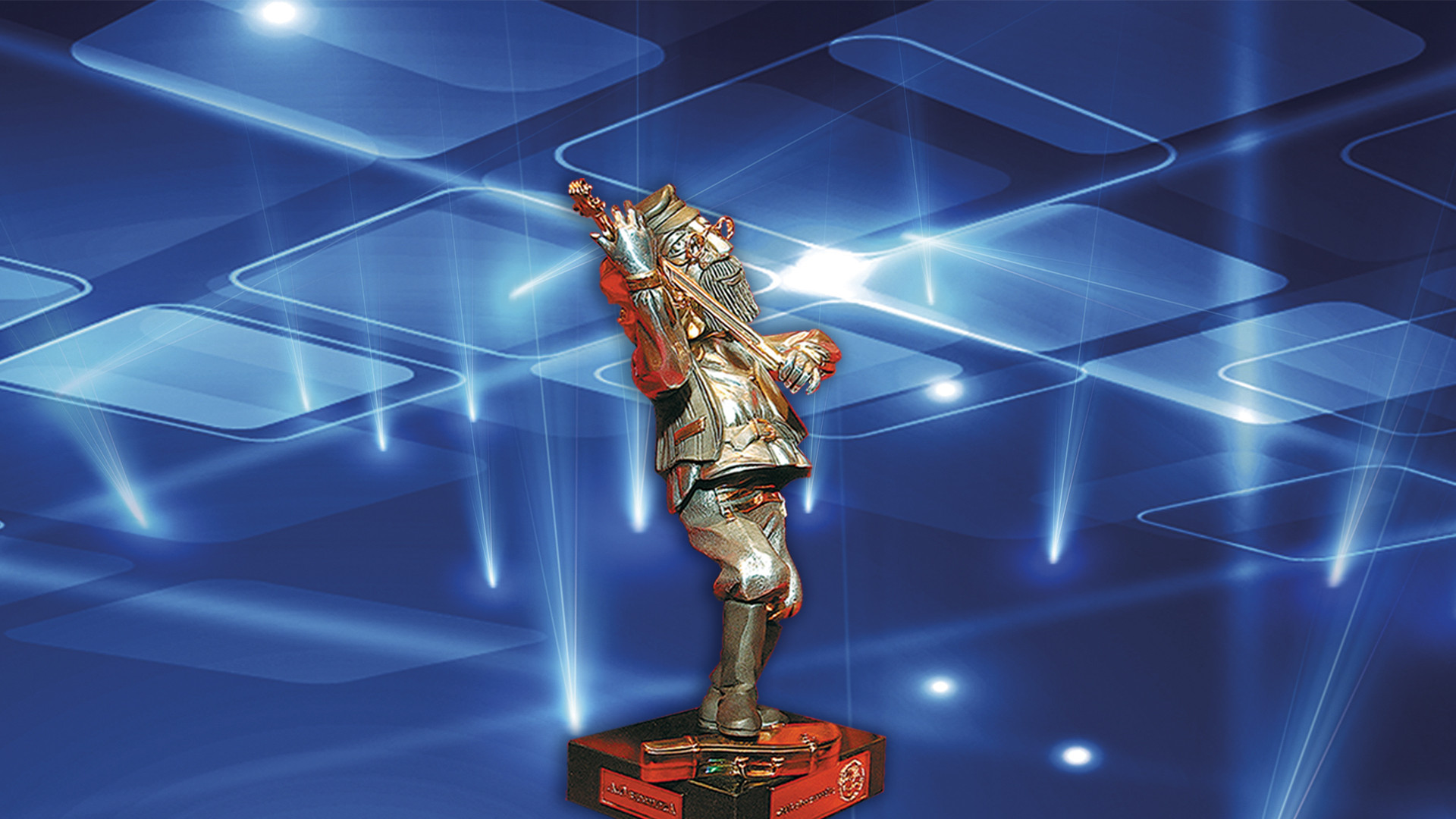 Премия «Скрипач на крыше»