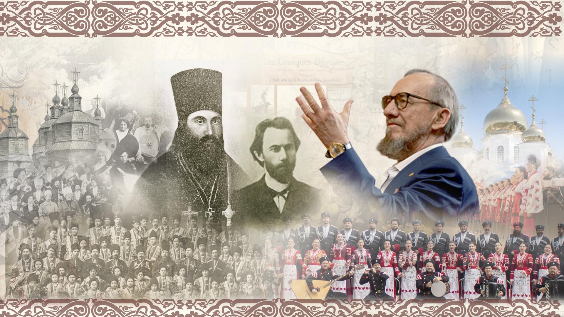 Концерт, посвященный 210-летию Государственного академического Кубанского казачьего хора