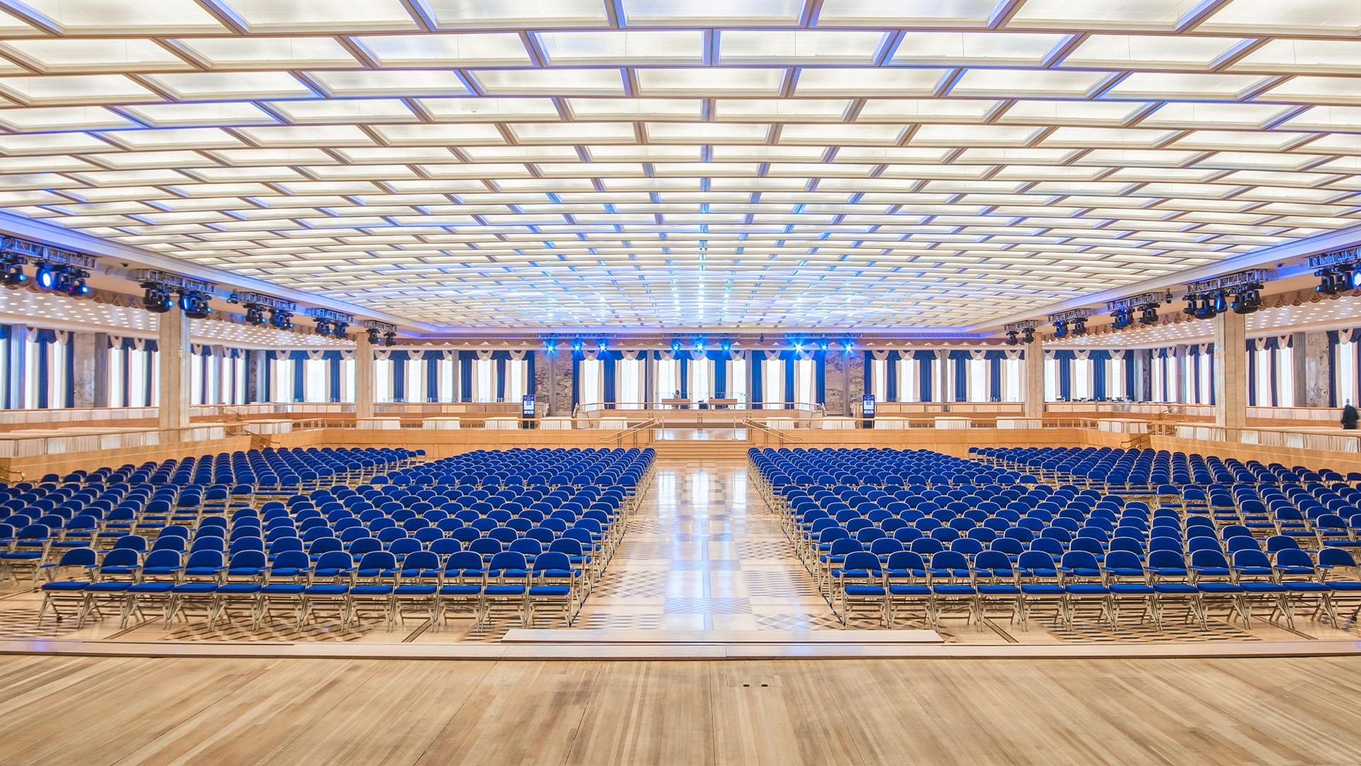 зал кремлевского дворца картинка выбрать светильники для