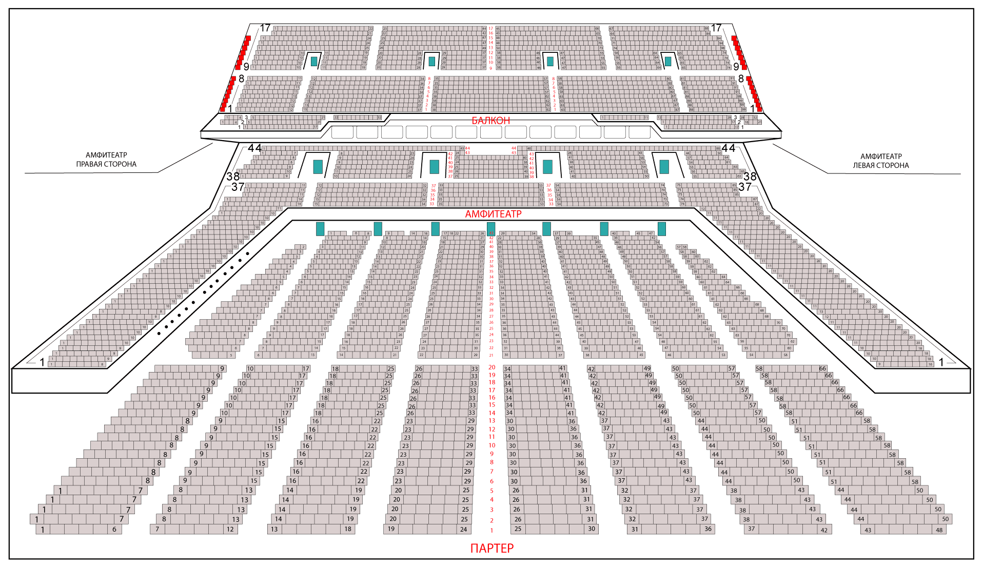 Кремлевский дворец официальный сайт схема зала