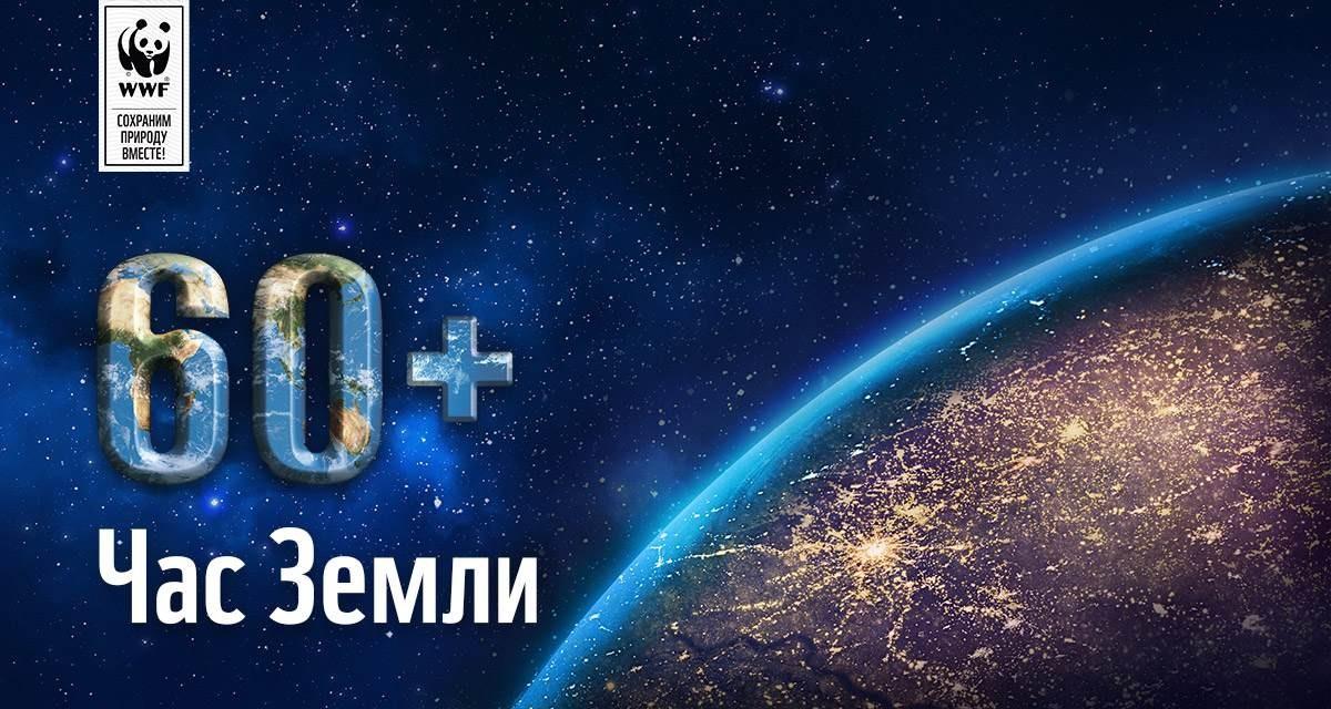 Кремлёвский дворец ̶ участник акции «Час Земли»